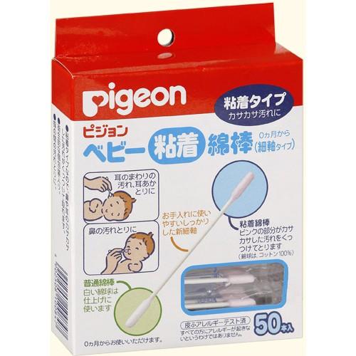 Ватные палочки с липкой поверхностью Pigeon, 50 шт.